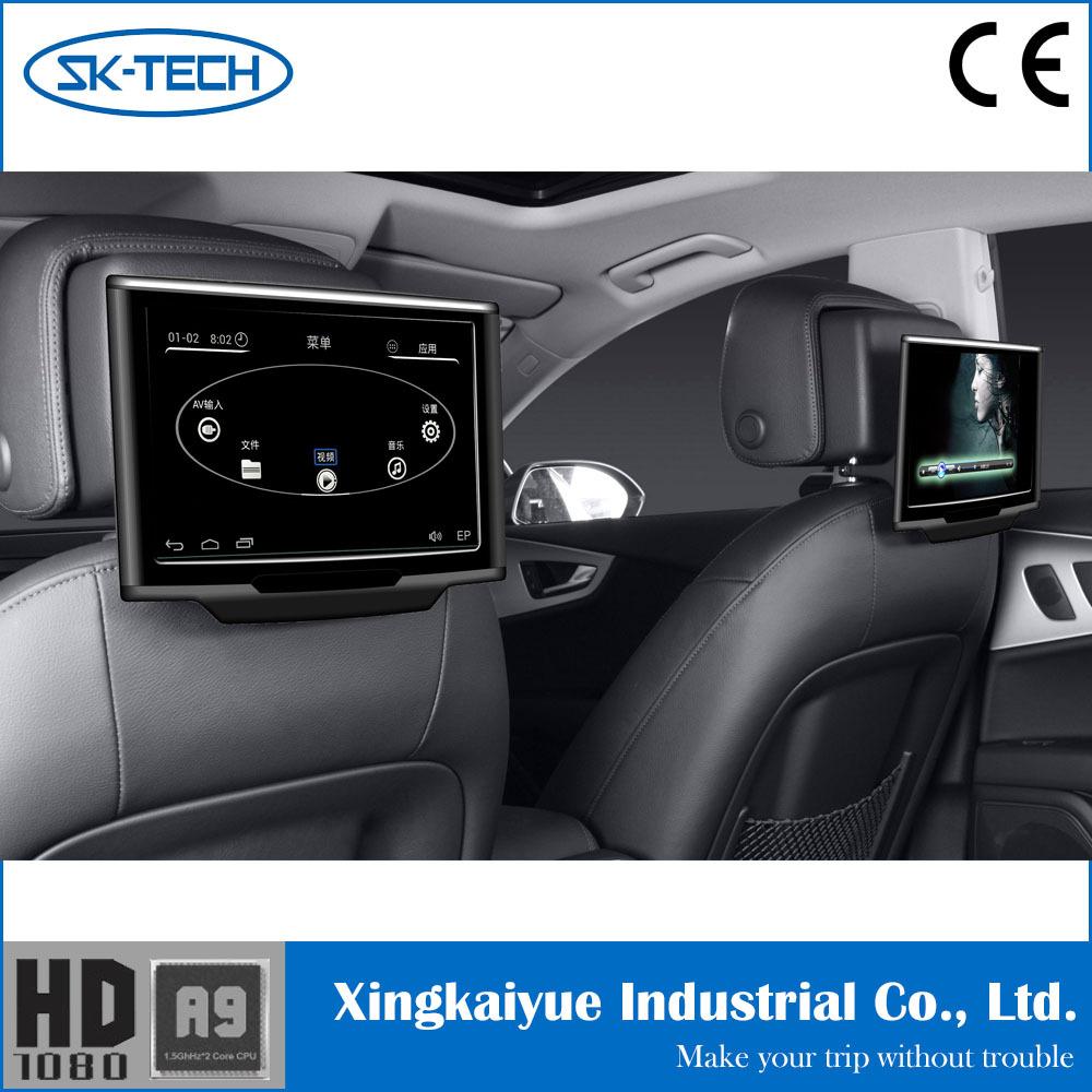 Car Accessories Black Color 2*10.1 Inch Car Back Seat