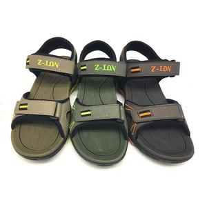 90f93ae42d9e01 Indian Sandals Men