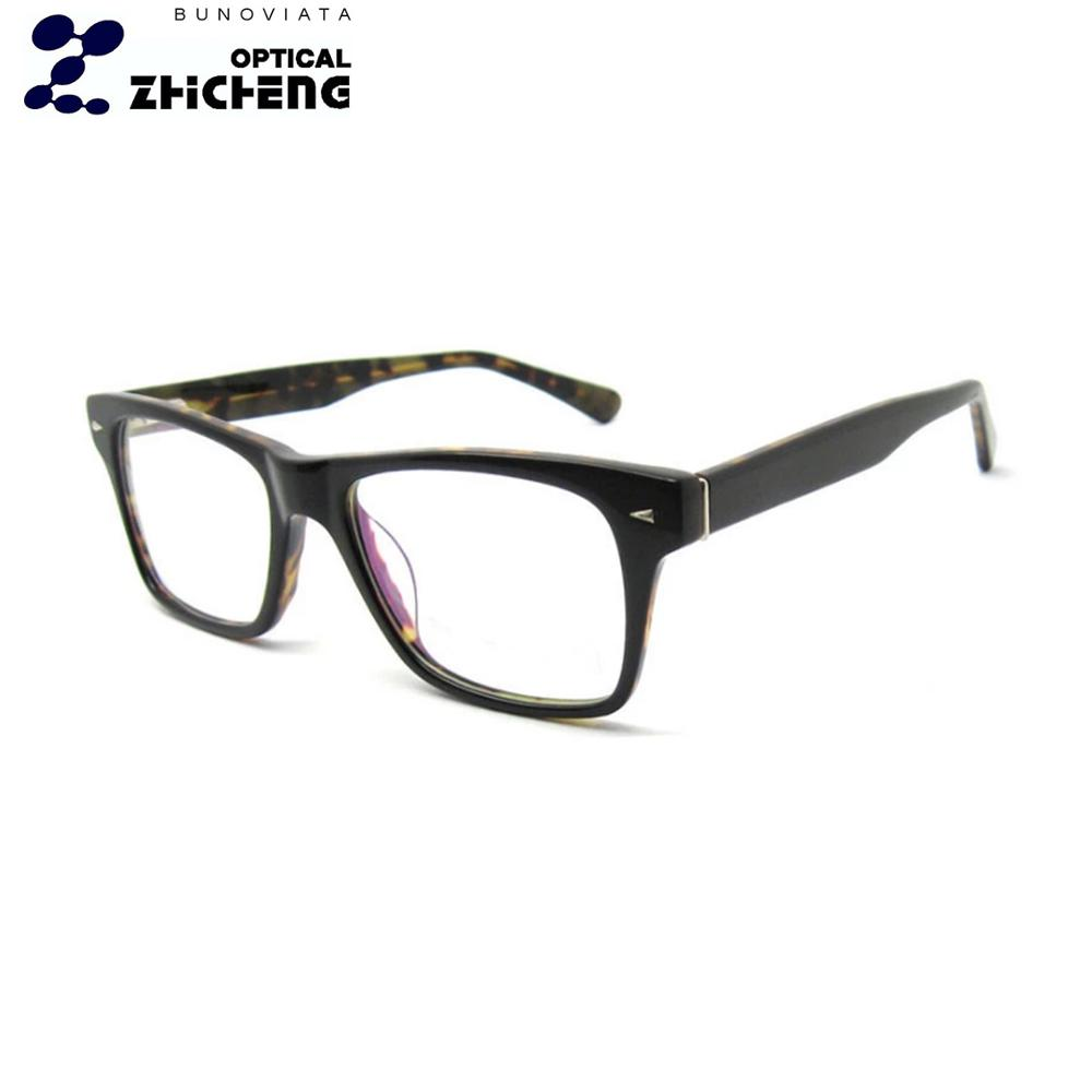 b621ef5d7cc1 China Funny Eyewear, China Funny Eyewear Manufacturers and Suppliers on  Alibaba.com