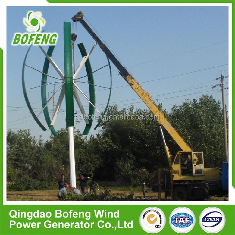 wind generator 10kw 10kw vertikale achse windkraftanlage 10kw windkraftanlage. Black Bedroom Furniture Sets. Home Design Ideas