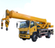 16T Dongfeng Mobile Truck With Crane Small Hydraulic Lifting Pickup Cranes