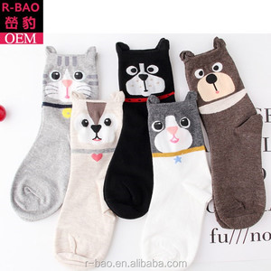 Lovely 3D Cat socks wholesale animal girl tube sock cute cotton girls socks