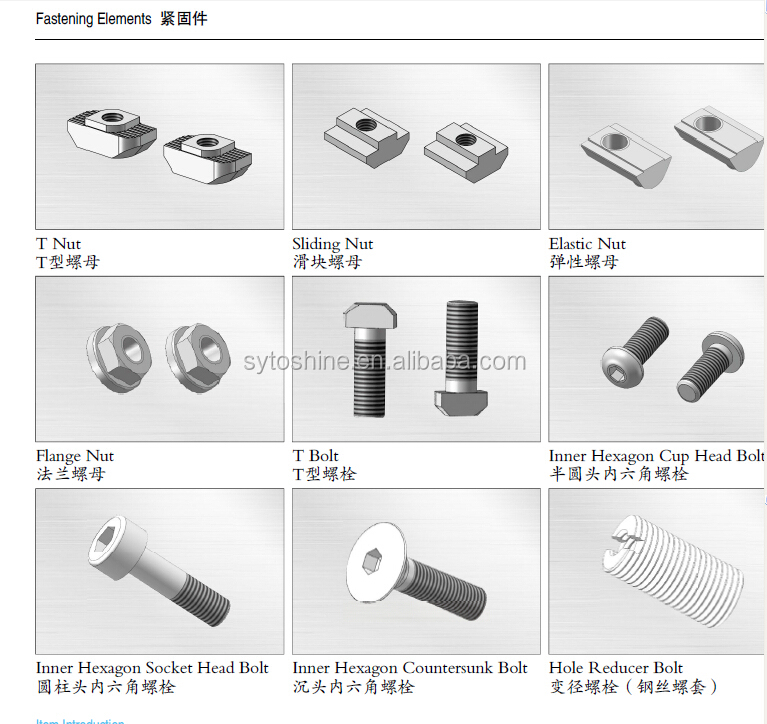 Gusset 45 Degree Connecting Accessories For T Slot Aluminum Profile