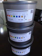 High quality and wide application UV CN SERIES offset printing ink for printer