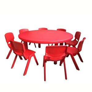 Round plastic stable colorful primary kids tables and chairs