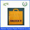 PE plastic carrier bag/soft loop handle bag for clothing