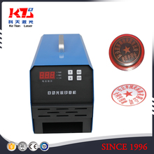 China factory flash stamp machine Automatic exposure photosensitive seal machine