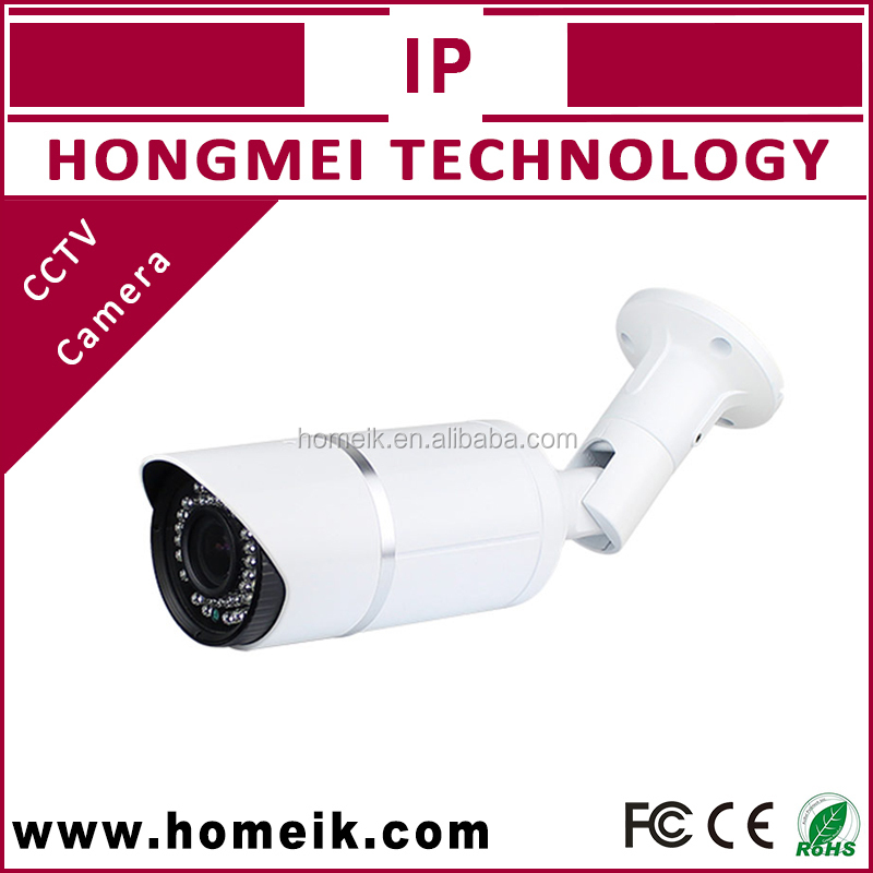 4.0 MP IP Network Bullet Camera Ip Camera 2.8-12mm CCTV Camera