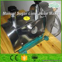 Small sizer manual sugar cane grinder machine for fruit & vegetable HJ-CM022
