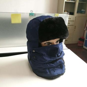 Artificial Fur Anti Cold Outdoors Hat Masks Ushanka - Buy Ushanka ... 43a672d8bb8