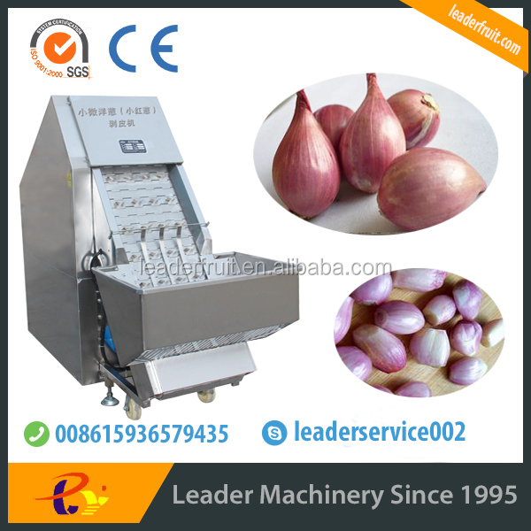 Leader 500-2000kg/h small micro onion peeler