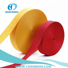 Factory Price Colorful tubular pp webbing tape