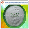 Anionic Polyacrylamide powder,acrylamide,PAM,Flocculant,Potassium Polyacrylate for agriculture application