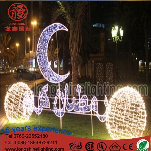 Amazing Indoor Eid Al-Fitr Decorations - Factory-Price-LED-Ramadan-Motif-light-For  Graphic_865717 .jpg