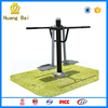 Outdoor sports equipment the pendulum equipment for the elderly
