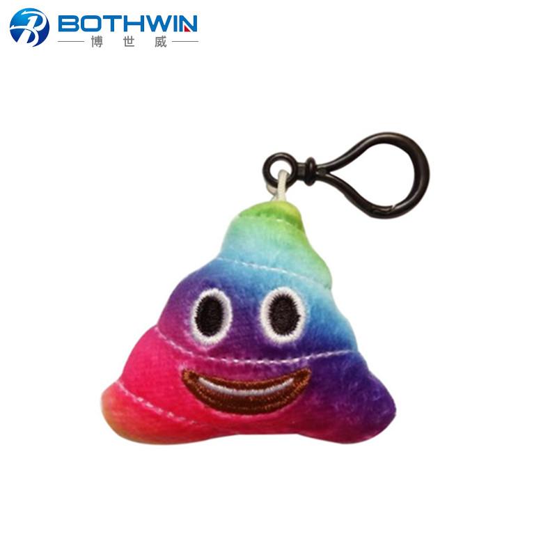 12 NEW Wholesale 8cm Plush Pillow Emoji Clip On Keyrings 5 Poo Poop designs