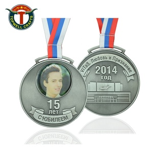 Wholesale High Quality Kids School Cheap Custom Ribbon For Medals