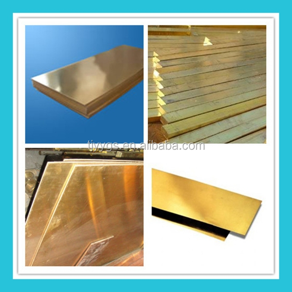 Copper Plate / Copper Sheet