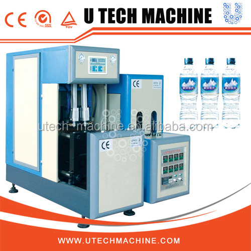 best quality pet blow moulding machine price
