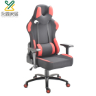 Modern Reclining PC Gamer Chair Computer Gaming Chair Racing Office Chair