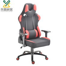 China red fabric chair wholesale 🇨🇳 - Alibaba