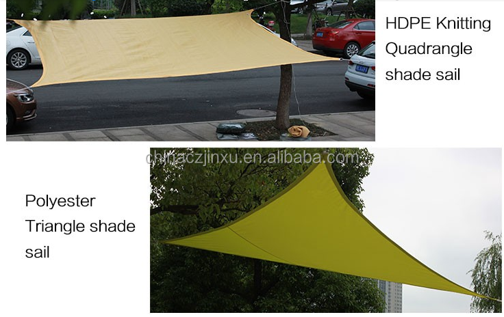 Garden Sun Shade Sail Cloth Awning Fabric Polyester Farming Net