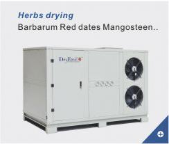 Dryfree ब्रांड नारियल के खोल लकड़ी का कोयला ड्रायर या फल खोल लकड़ी का कोयला dewatering मशीन के लिए औद्योगिक और वाणिज्यिक ड्रायर