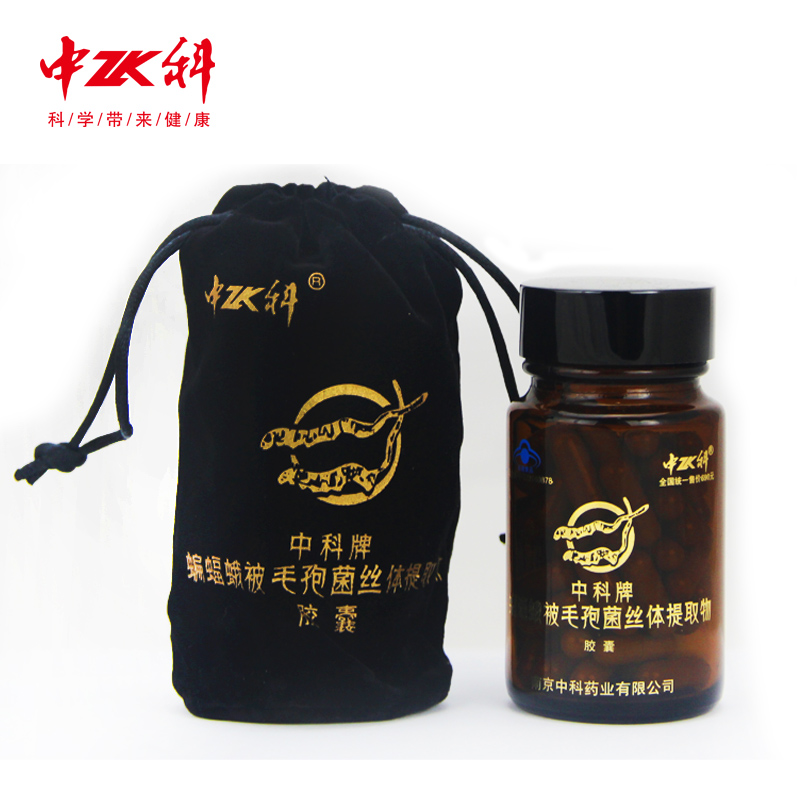 2017 organic foods private label pure natural dietary supplement 100% cordyceps extract capsule 230mg/cap*60caps/box