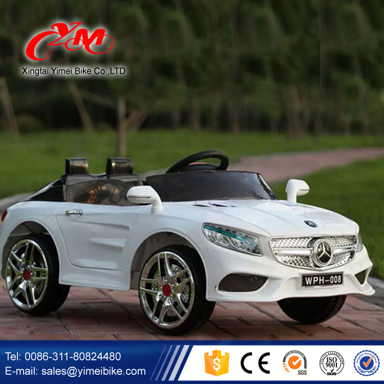 oem electric car rechargeble toys for kidscheap electric car for salecool design