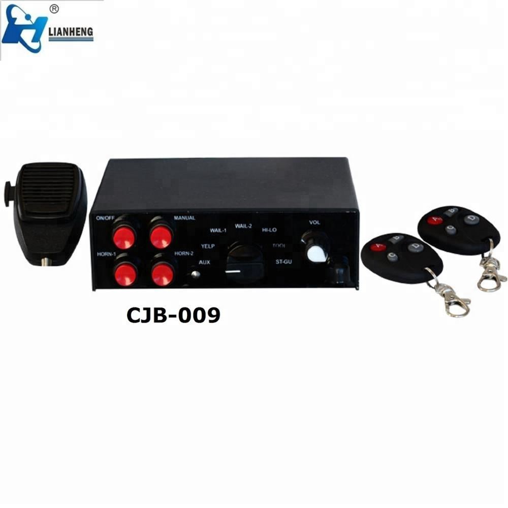 Car Alarm Electronic Siren for Police Car Emergency Vehicles CJB-009