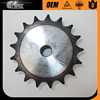 HIGH QUALITY CHAIN WHEEL SPROCKET