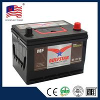 55D23 JIS series quick start MF lead acid 12v 50ah battery auto