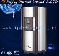 Clinic use 311nm vitiligo UVB narrowband machine
