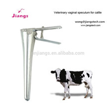 Вагинальный расширитель ветеринарный фото 326-701