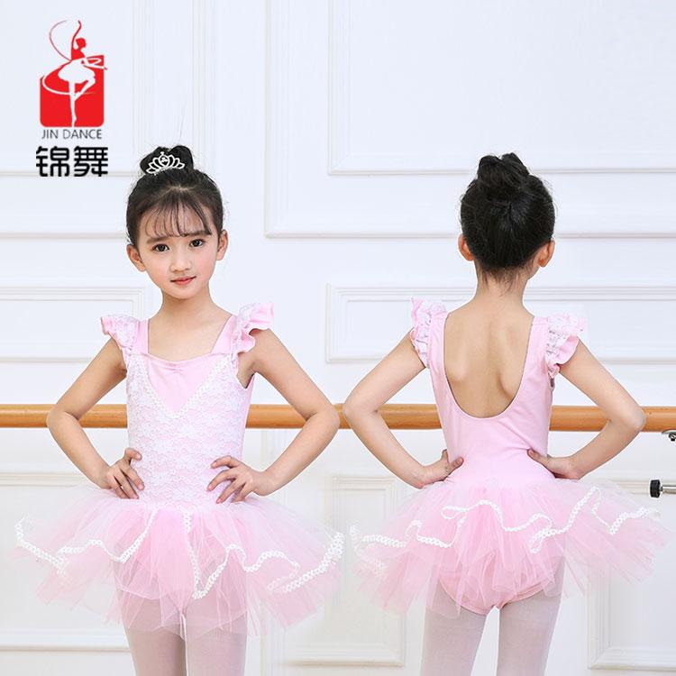 05442aa6f China White Lace Ballet