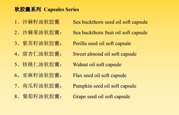 OEM 500mg Omega 3 Flax Seed Extract Oil Soft Capsules Softgel Healthcare Supplement Refining Oil