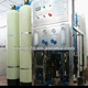 Reverse osmosis water plant price water treatment company