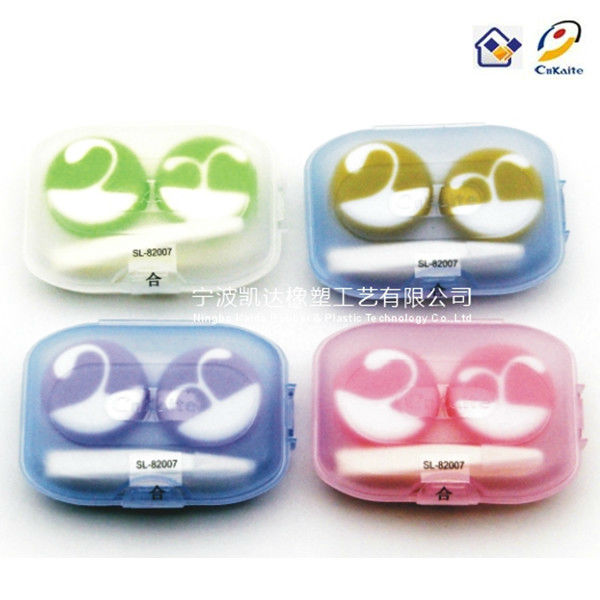 KAIDA SL-82007 cute fashion contact lens case Contact Lens dual case, colorful lens dual case, contact lens ca