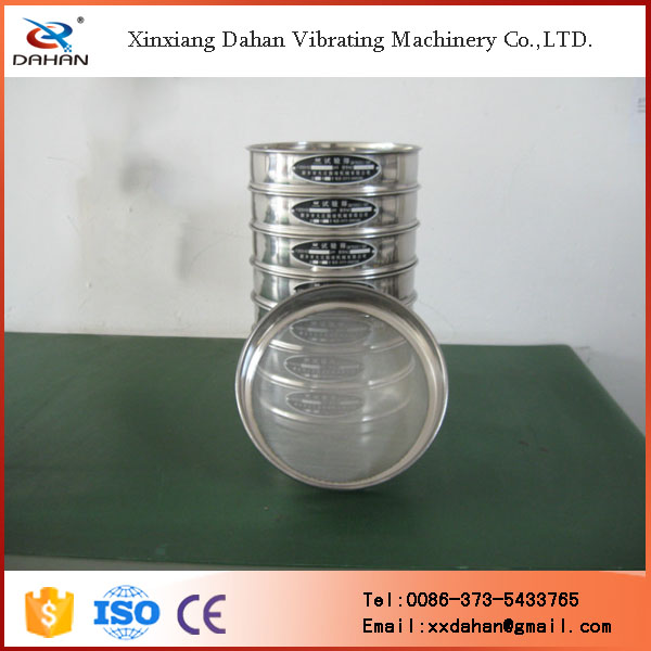 bulk materials standard test analysis sieve for lab vibrating screen