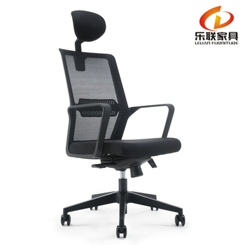 China Whole Plastic Mesh Backrest Office Chair Parts