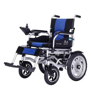more photos 50b46 84c05 Used Folding Electric Wheelchair Price, Wholesale   Suppliers - Alibaba