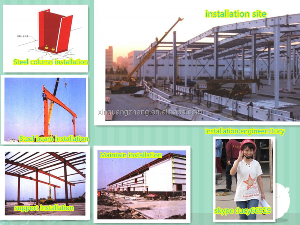 factory steel structure warehouse design