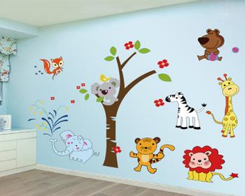 Kids Room Animals Wall Sticker