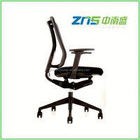 Swivel ergonomic mesh office chair review