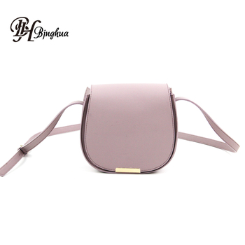 75c8b9bc7d Binghua Supplier Wholesale Messenger Bags High Quality PU Leather Fashion  Little Girls Small Shoulder Sling Crossbody