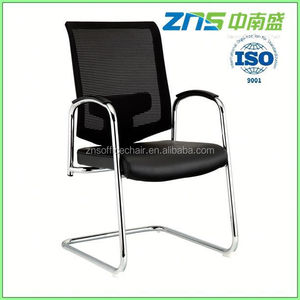 962 Best office furniture/meeting chair from Huaguan!