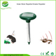 new products pest control solar ultrasonic mouse rodent vibration snake/mole/vole repeller