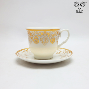 Ceramic Luxury Tea Cup Set Coffee Pot With Cups And Tea Buy Gold