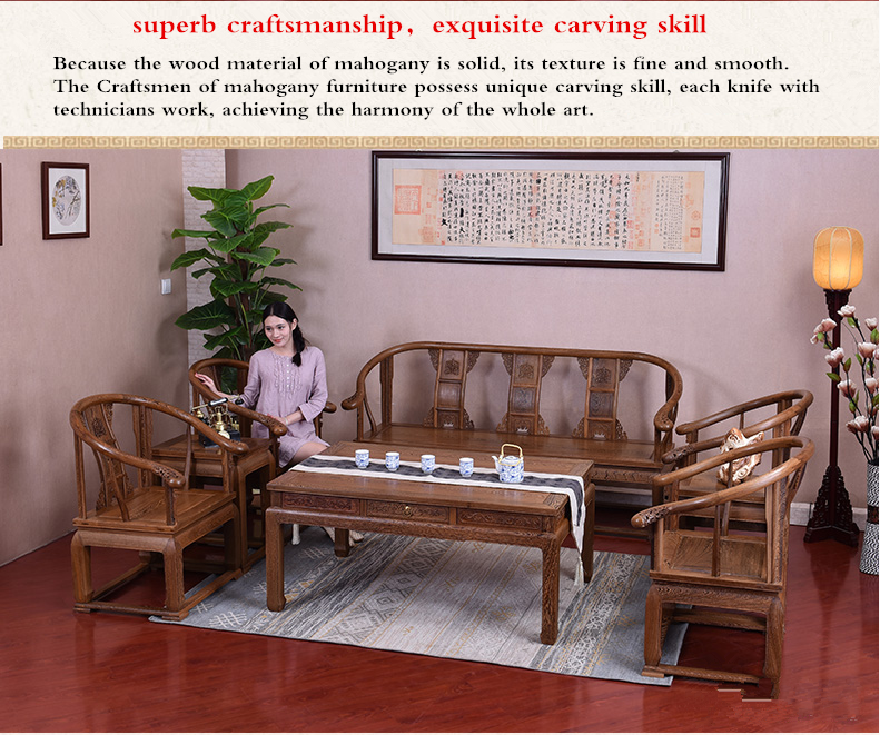 2017 Latest Designs Chinese Antique Mahogany Living Room Furniture