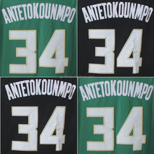 Sublimation Green Stitched #34 Giannis Antetokounmpo Basketball Jersey